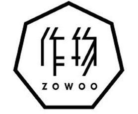 作物(zowoo)