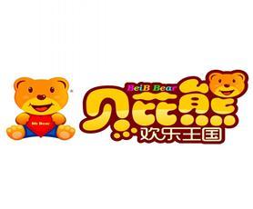 贝芘熊欢乐王国