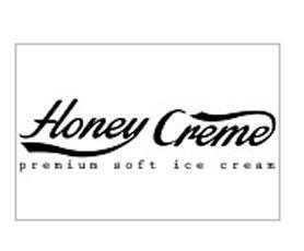 蜂巢冰淇淋