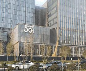 杭州大厦501城市广场