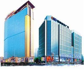 广州颐高数码广场