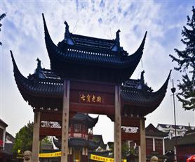 上海七宝老街