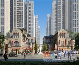 西安中航华府商业街