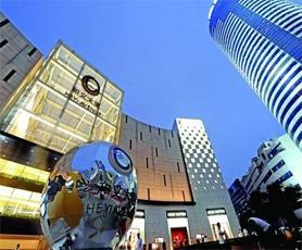 宁波和义大道购物中心