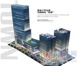 长沙华晨新里程广场