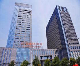 西安泾渭国际中心