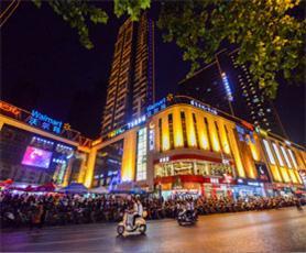 新余高能商业广场
